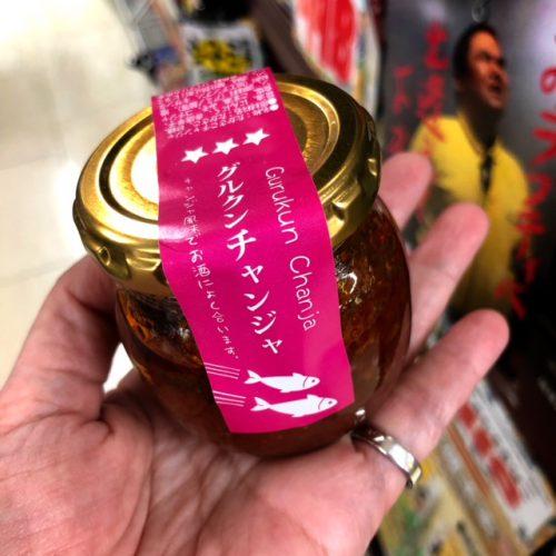 沖縄のお土産を買うならコレ