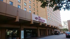 新しくなった沖縄ハーバービューホテルのクラブフロアへ潜入