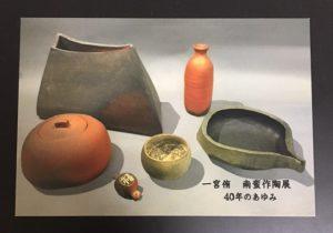 カフェくるくまの横に穴場発見!南蛮焼知念窯ギャラリー&カフェ「tasuichi」♪