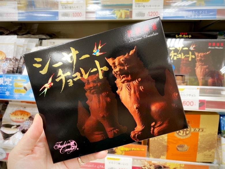 サンエーの沖縄限定土産シーサーチョコ
