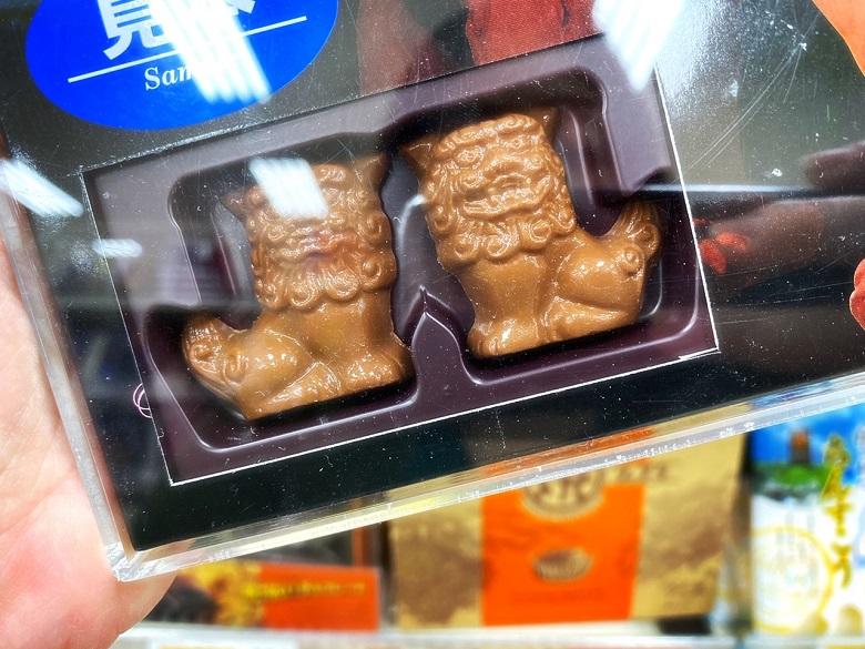 サンエーのシーサーチョコは沖縄限定土産