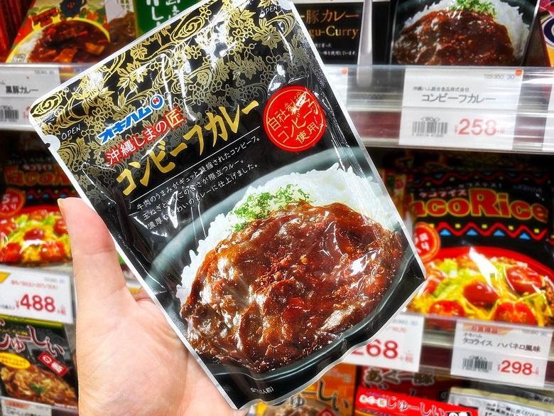 沖縄限定土産はサンエーで買うオキハム