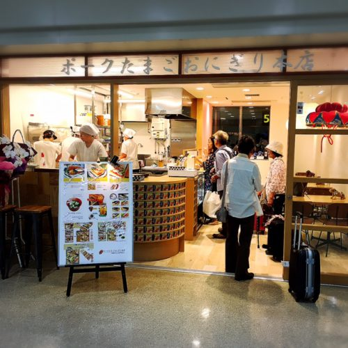那覇空港で買うべき沖縄限定フードポークたまごおにぎり