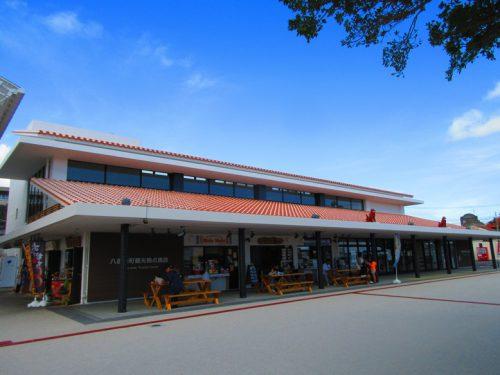 勝利のV字ガジュマルが迎えてくれる南の駅やえせは八重瀬町の新しい道の駅