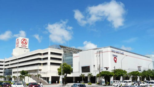 サンエー那覇メインプレイス・スーパーで買う沖縄限定土産♪