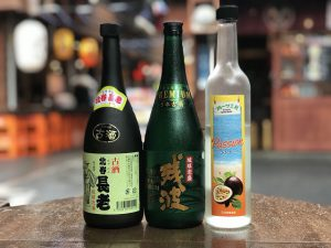 泡盛酒造工場見学!沖縄本島中北部の泡盛酒造所を巡るツアー!