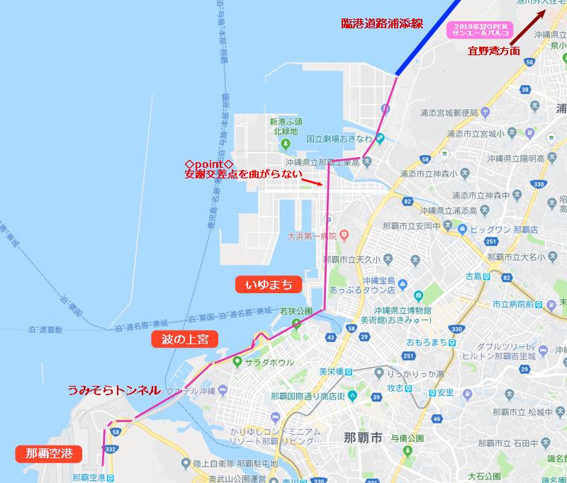 沖縄西海岸道路地図