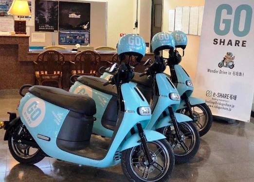 電動バイクで「充電させてもらえませんか?」@石垣島