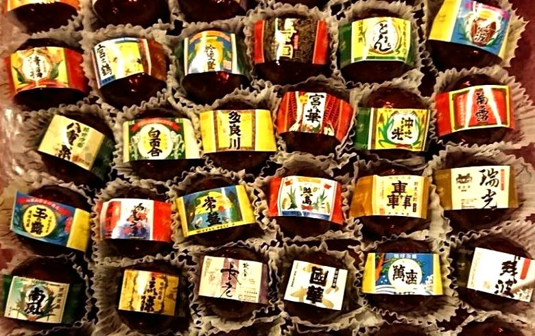 46酒造所の泡盛が入ったチョコレートボンボン!「泡盛BONBONショコラ」