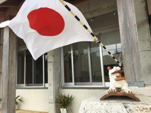 沖縄・久高島でもう一つの正月、旧正月!!