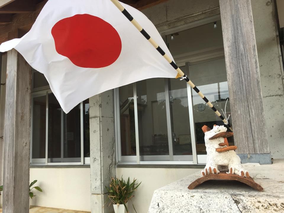 2018年沖縄・久高島でもう一つの正月を迎えました!
