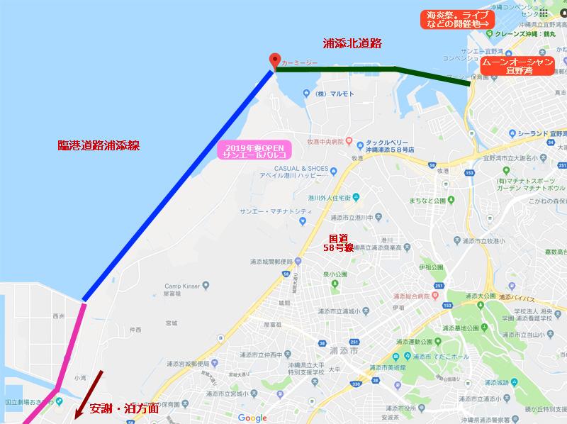 新設される沖縄西海岸道路の詳細地図