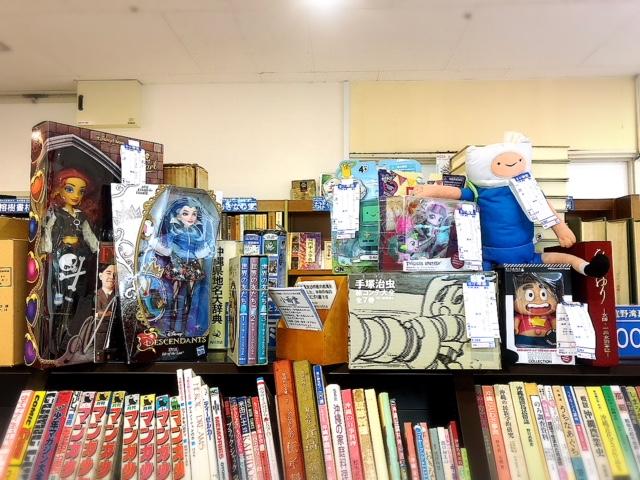 本屋さんでおもちゃまで!第2回新春古書店 in ジュンク堂