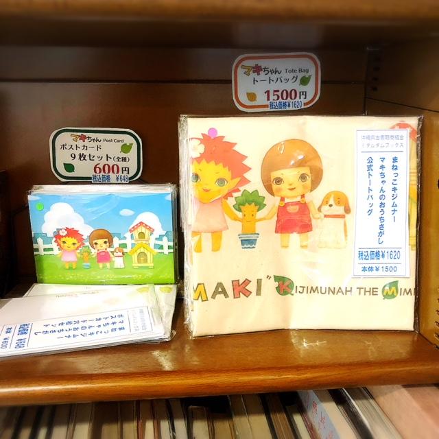 本屋さんで古本市?!第2回新春古書店 in ジュンク堂