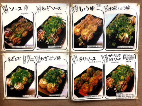 たこ焼き蛸屋本店はサンライズなは商店街で本場大阪の味!