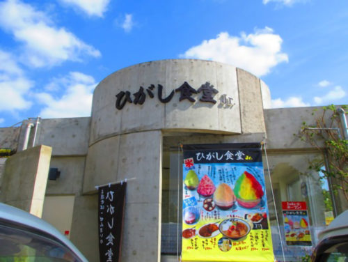 ひがし食堂Jr. 名護の名店が那覇おもろまちに「Jr.」あり!