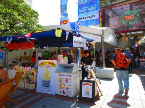 那覇市 おでかけ市 ポケットパークで開催