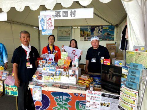 島ぜんぶでおーきな祭2018沖縄国際映画祭粟国村の皆さん