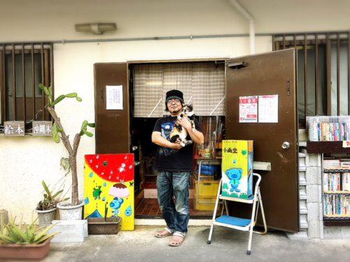 まるでおもちゃ箱のような古本屋!浦添市「小雨堂」