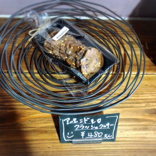 宜野湾市でちんスコーン専門店「カフェ ニコリ」