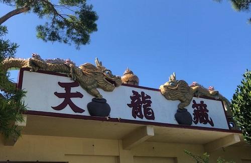 瑞穂酒造「170周年天龍蔵祭り」に行ってきました!