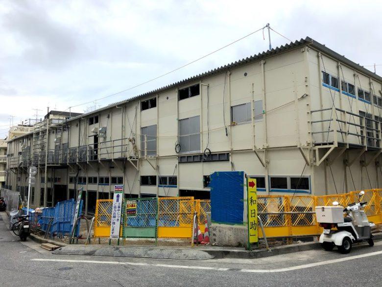 那覇市牧志公設市場が建て替えの為、移転する仮設市場