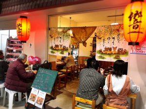 のうれんプラザ内にある鮮魚店直営の食堂「響」