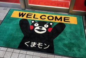 国際通りに日本最大規模のくまモングッズ専門店「KUMA SHOP」がOPEN