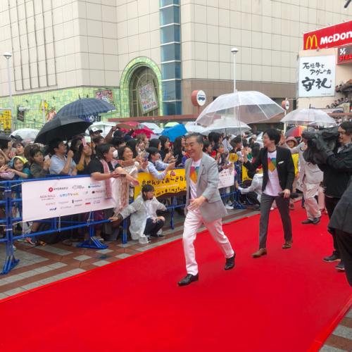 島ぜんぶでおーきな祭沖縄国際映画祭レッドカーペット桂文枝さん