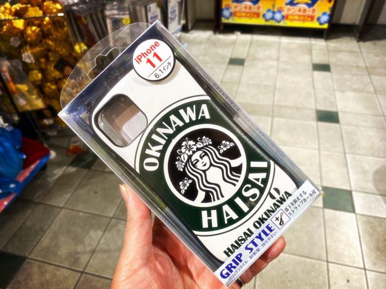 沖縄デザインのスマホケースはスタバ