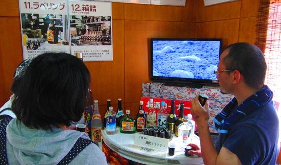 久米島の夏季限定バスくーみん号で行く久米島の久米仙