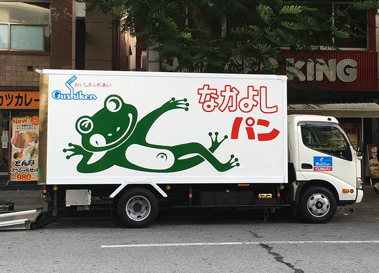 沖縄限定!イケイケ働く沖縄の営業車9選