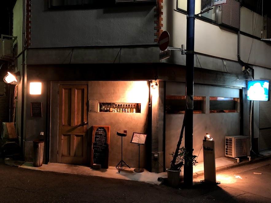 沖縄タウンにあるやんばる