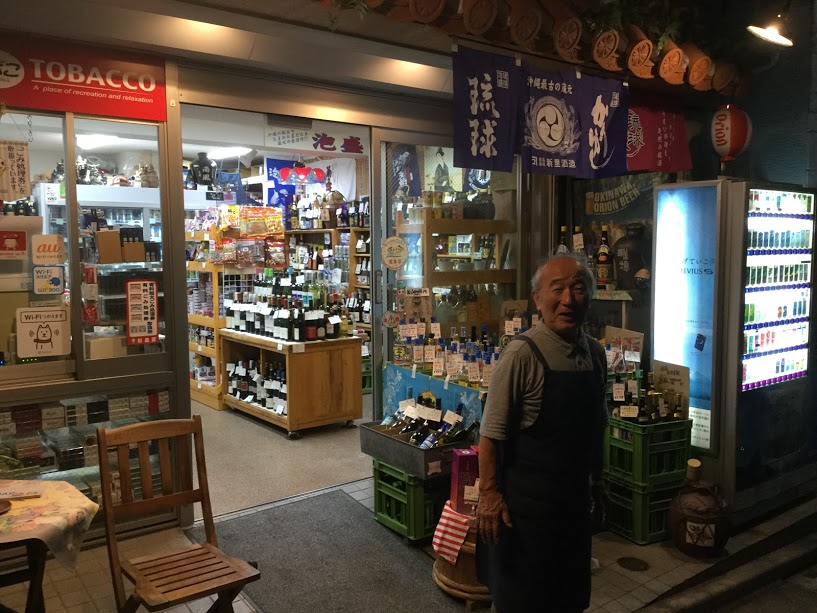 代田橋の沖縄タウンにある酒屋さん