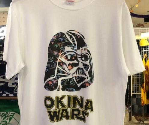 おもしろ沖縄Tシャツはみんな大好き!初夏編沖縄ウォーズ