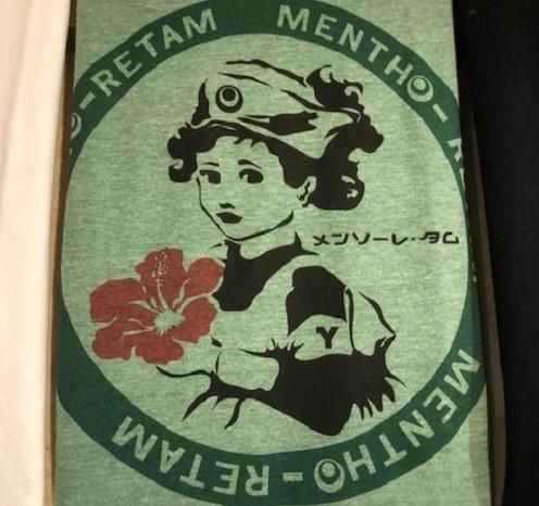 おもしろ沖縄Tシャツはみんな大好き!初夏編メンソレータム