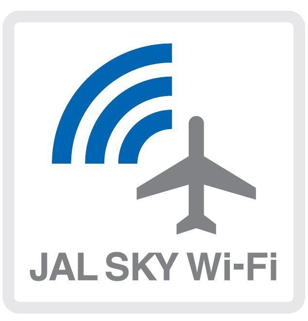 JTAも機内Wi-Fi導入開始!うちなーの翼JTAのよいとこ特集!