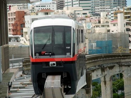 沖縄都市モノレールゆいレール1日乗車券