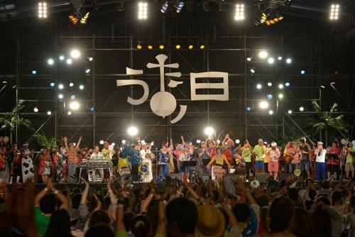 「うたの日コンサート2019 in 嘉手納」BEGIN主催人気イベント!