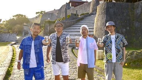 オリオンビール初!県外出身アーティスト【ケツメイシ】がCMに!