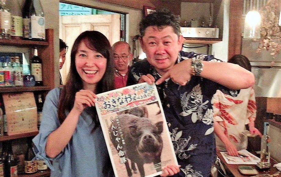 【東京・泡盛】代田橋YANBARUでおきなわ食べる通信「くんじゃん命豚と泡盛の会」