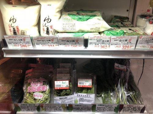 東銀座で島野菜を味わおう「沖縄料理 島どうふ」