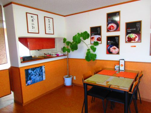 伊是名島のお米をつかった米麺「太陽食堂」の内装