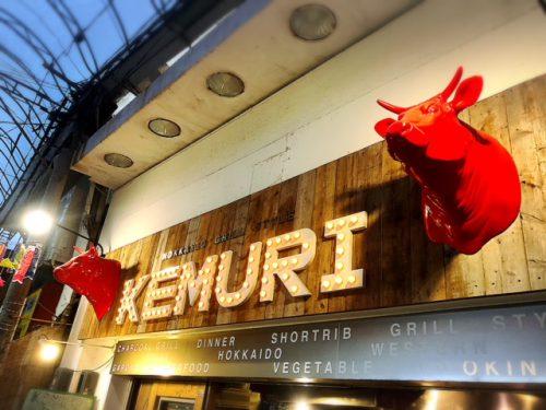 牧志公設市場界隈のせんべろ5選、料理が美味しくコスパも最高KEMURI
