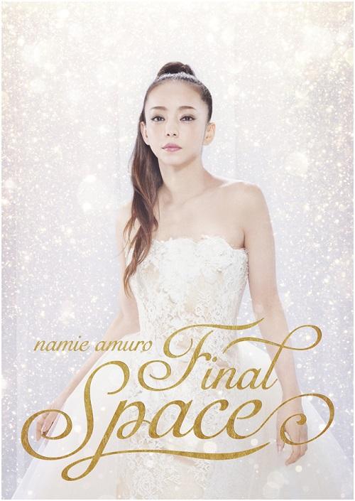 安室奈美恵の軌跡を辿る体感型展覧会「namie amuro Final Space」開催