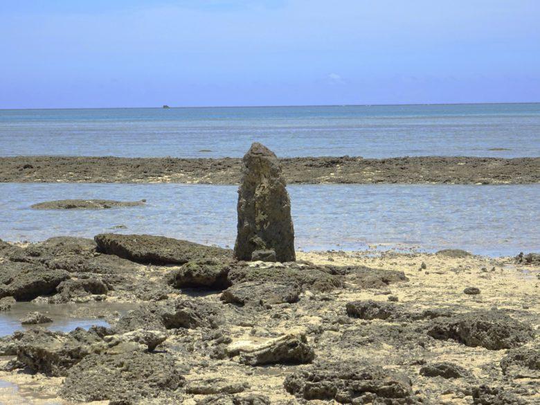水面から現われたアマミキヨが降り立ったヤハラヅカサ