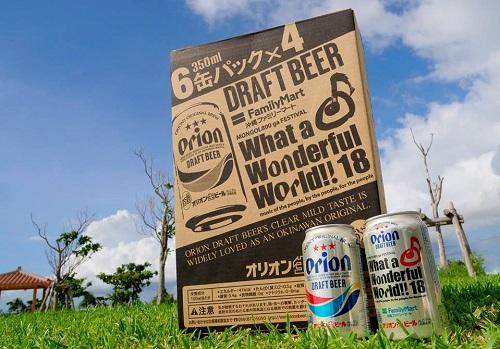 オリオンビールがモンパチフェス缶?!「What a Wonderful World!!18」開催!