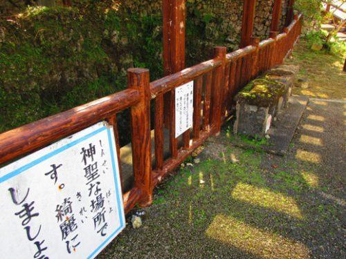 夏は湧水!「与座ガー」(糸満市)