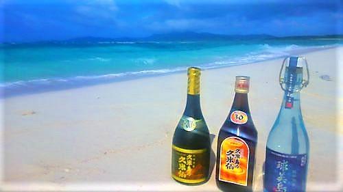 久米島ハテの浜ならポスターのような写真も簡単に撮れます。