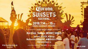 チケット残り僅か!「コロナ SUNSETS FESTIVAL 2018」へ行こう
